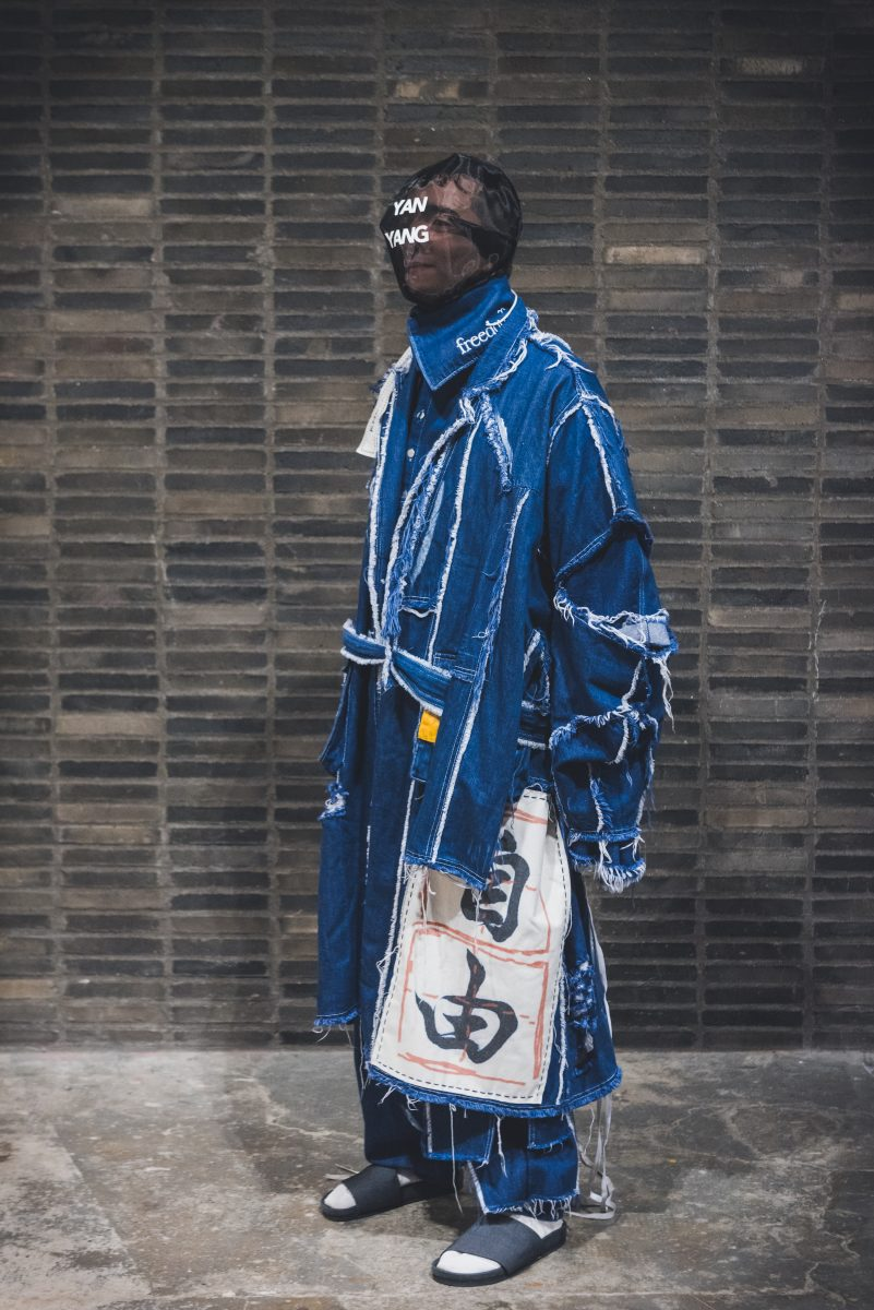Yan Yang from Beijing Institute of Fashion Technology - Denim Design Award